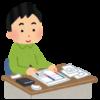 日商簿記検定・税理士試験(簿記論)で使った電卓をご紹介
