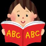 【英検合格体験記】リスニングの試験対策が大事!CD付問題集がおすすめ