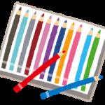 【色彩検定3級・2級合格体験記】参考書より問題集!2級から受けても大丈夫