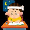 【簿記論合格体験記】独学で一発合格した税理士試験(簿記論)