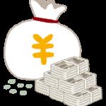 税理士試験(簿記論)合格までにかかった費用を公開します